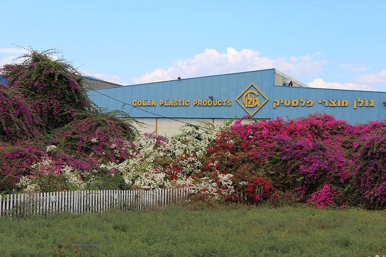 Завод GOLAN
