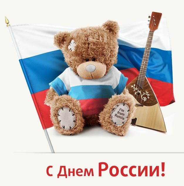 Американского, с днем единой россии картинки поздравления стихи